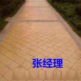 昆山彩色地坪,印模水泥路面