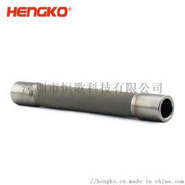 生产防水耐高温防腐易清洗316L不锈钢组合滤件