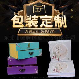 工厂定制礼品盒+月饼盒+化妆品盒+礼盒