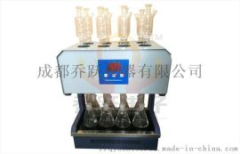 24磨口COD消解仪 多孔单操作