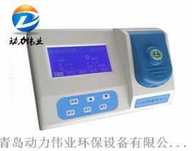水质COD测定仪DL-500型含氧量测定