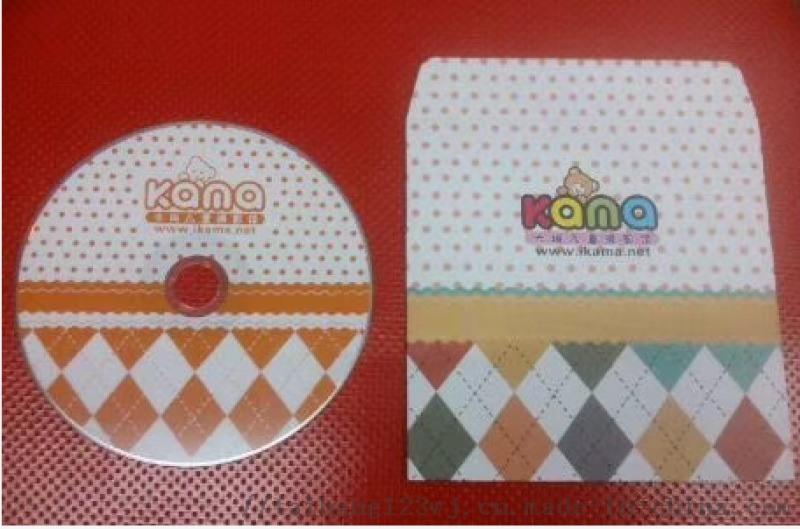 长春市DVD-VCD光盘  盘袋印刷