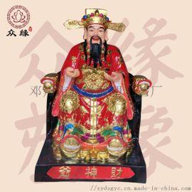 比干财神爷  树脂雕塑财神 五路财神 财神神像定制