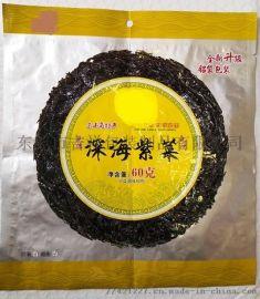上海印刷真空袋, 上海真空包装袋, 上海铝塑袋, 铝箔袋