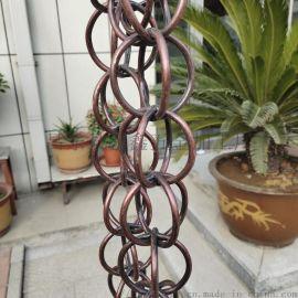 園林排水鏈水鏈雨鏈 鋁合金導雨鏈生產加工