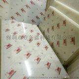东莞厂家生产下料板 白色砧板 白色塑料板