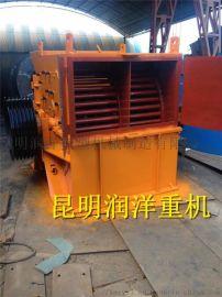 大理破碎机生产厂家 立式复合破碎机 价格优惠 品质保证