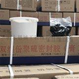 聚氨酯建築密封膠 聚 乙烯膠泥 丁基橡膠密封膠粘帶