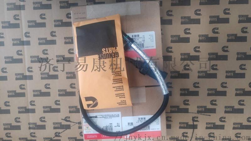 康明斯QSB6.7增压器执行器5550060