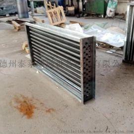 钢管铝翅片蒸汽换热器,空气加热器