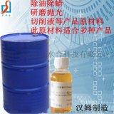 溼潤劑原料異丙醇醯胺6508的PH值是中性