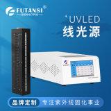 UVLED光固化機, UV水解膠固化, UV光固化