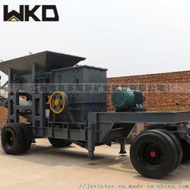 移动式破碎机 矿山破碎机械设备 小型移动破碎机厂家