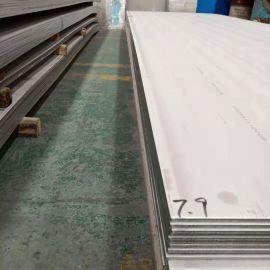 304不锈钢角钢 不锈钢热轧板