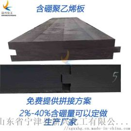 铅硼复合板 核辐射铅硼板 中核含硼板
