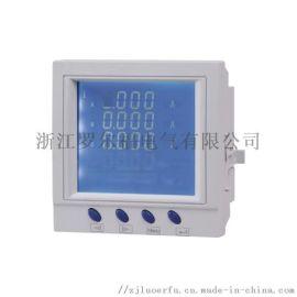 导轨式数字电表 导轨液晶电表供应