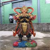 韋陀菩薩廠家,溫州昌東韋陀菩薩佛像雕塑廠家
