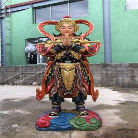 韦陀菩萨厂家,温州昌东韦陀菩萨佛像雕塑厂家