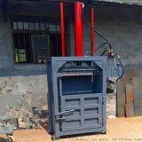 两相电20吨立式液压捆包机 钢丝绳翻包液压捆包机