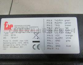 FAE超声波传感器LS111FA