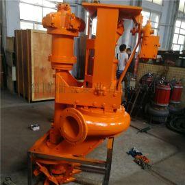 挖掘机清淤泵 液压驱动式渣浆泵