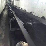 洗煤廠矸石帶式輸送機 1.2米礦用帶式輸送機