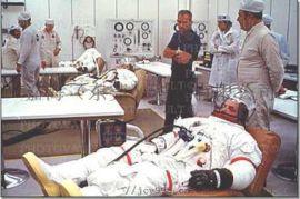 全息细胞共振检测仪-NLS太空舱