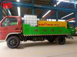 湿喷台车-混凝土输送泵车丶液压湿喷车