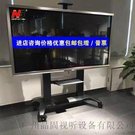 广州NB液晶电视移动支架触摸一体机电视移动推车
