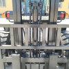 四驅山地越野叉車 倉儲前移式裝卸叉車 內燃叉車