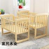 山东实木婴儿床儿童床**摇床幼儿园摇篮床