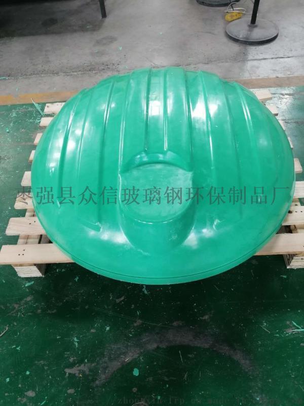 玻璃钢模压化粪池封头直径1.2米