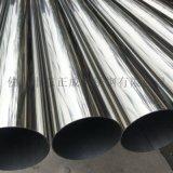 201不鏽鋼焊管,201不鏽鋼製品管