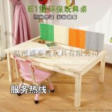 幼儿园玩具桌,实木多功能学习桌,儿童双用桌