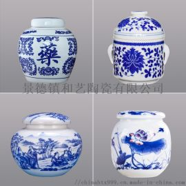 陶瓷密封存储罐  膏方罐陶瓷批发厂家 瓷药罐