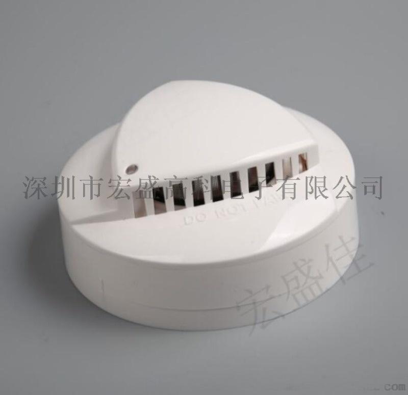 複合型感溫感煙火災探測器製造廠家