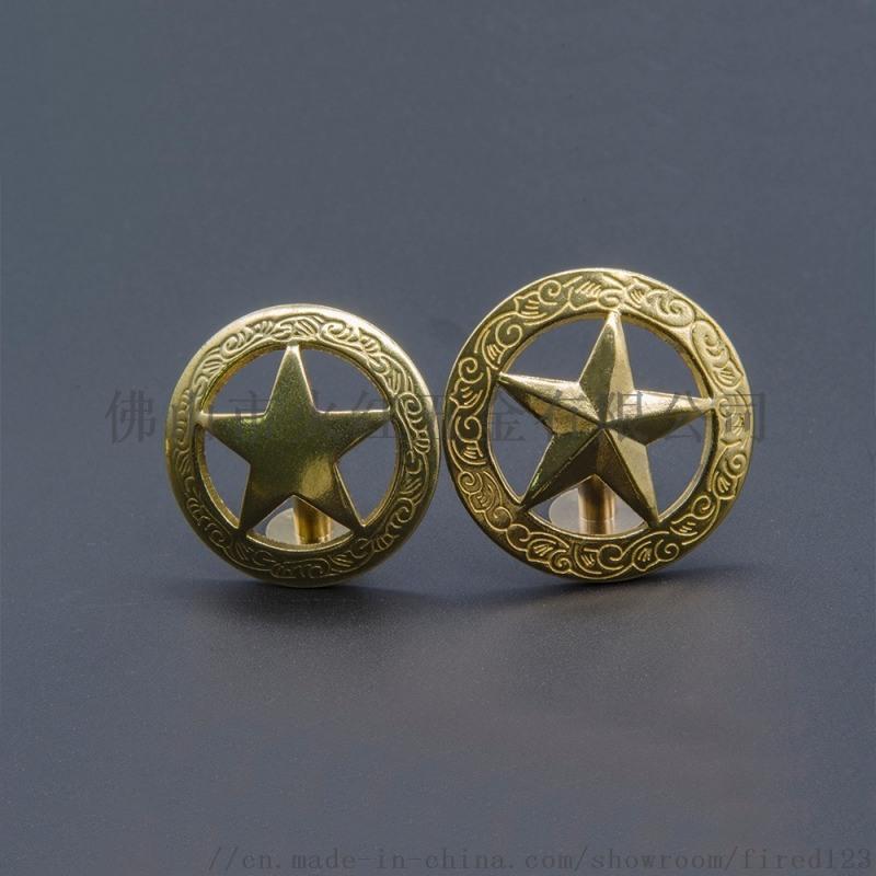 纯铜十字财布扣花瓣五角星皮具包包装饰扣