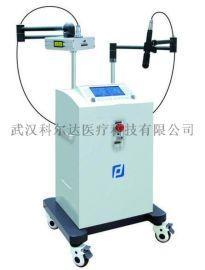 半导体激光治疗仪,半导体激光治疗机