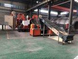大型废旧电线电缆铜米回收设备厂家直销