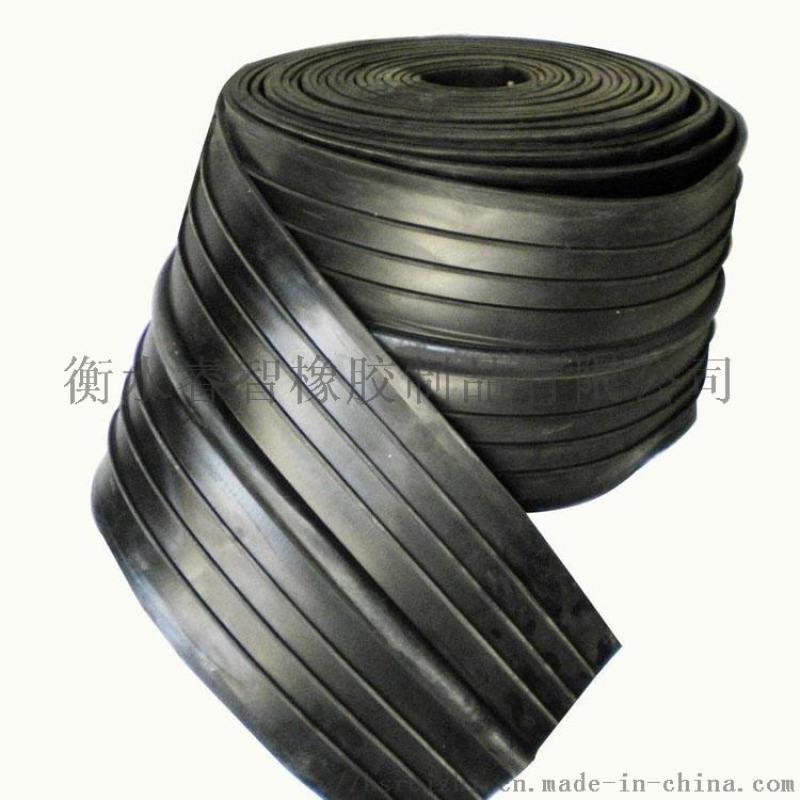 遇水膨胀止水带 厂家直销 中埋式背贴式橡胶止水带