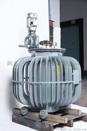 1600KVA/0-650v三相感应锅炉调压器