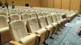 禮堂座椅生產廠家-大禮堂座椅-報告廳禮堂座椅