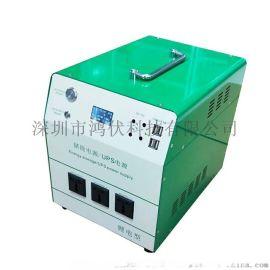 正弦波大容量1KW便携式UPS电源 太阳能储能电源
