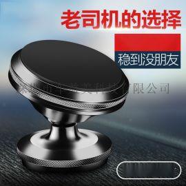 手机车载支架汽车内磁铁支驾磁性磁吸粘贴车用导航架