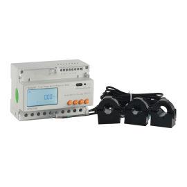 导轨式三相电能表DTSD1352-CT含开口互感器