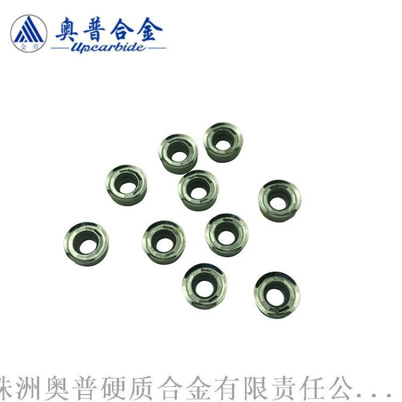 硬质合金圆刀粒 RCKT1606MOR8 数控刀片