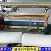 江西1.5mmEVA防水板 自粘式防水板追求质量