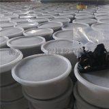污水池密封膏 雙組份聚硫密封膠 嵌縫膏
