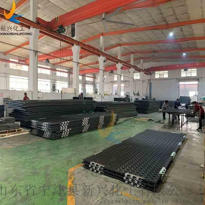 PE鋪路板 防滑聚乙烯路基板 施工鋪路板廠家直供