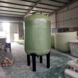 水处理玻璃钢过滤罐 玻璃钢树脂罐生产厂家